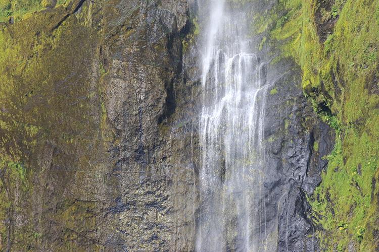 Chute d'eau (Islande).